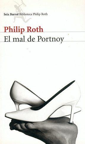 Philip Roth - El mal de Portnoy
