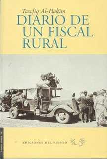 diario-de-un-fiscal-rural