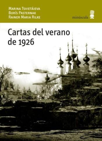 """Especial """"Los mejores libros de 2012 según el equipo de Libros y Literatura"""""""