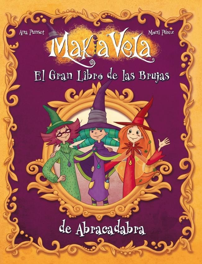 libros infantiles juveniles recomendados