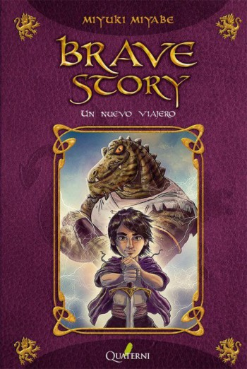 Brave Story 1