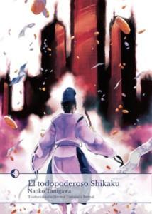 El-todopoderoso-Shikaku