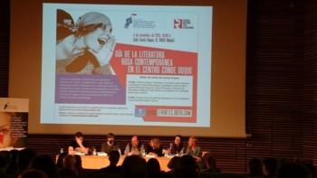 Día de la literatura rusa contemporánea en España