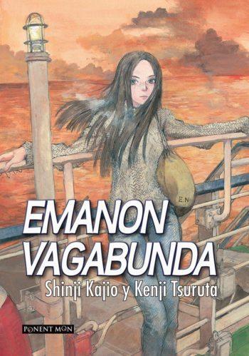 Emanon Vagabunda, de Kenji Tsuruta y Shinji Kajio