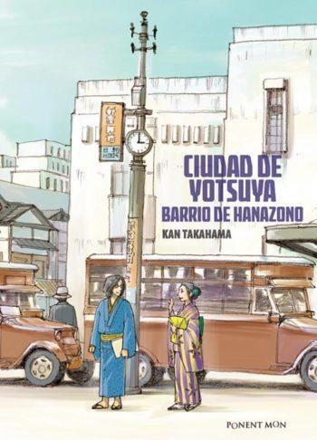 Ciudad-de-Yotsuya-Barrio-de-Hanazono
