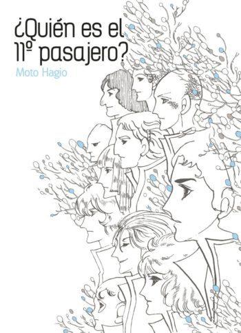 ¿Quién es el 11º pasajero?, de Moto Hagio