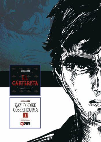 El carterista, de Kazuo Koike y Goseki Kojima