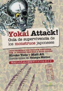 Yokai attack guía de supervivencia de los monstruos japoneses