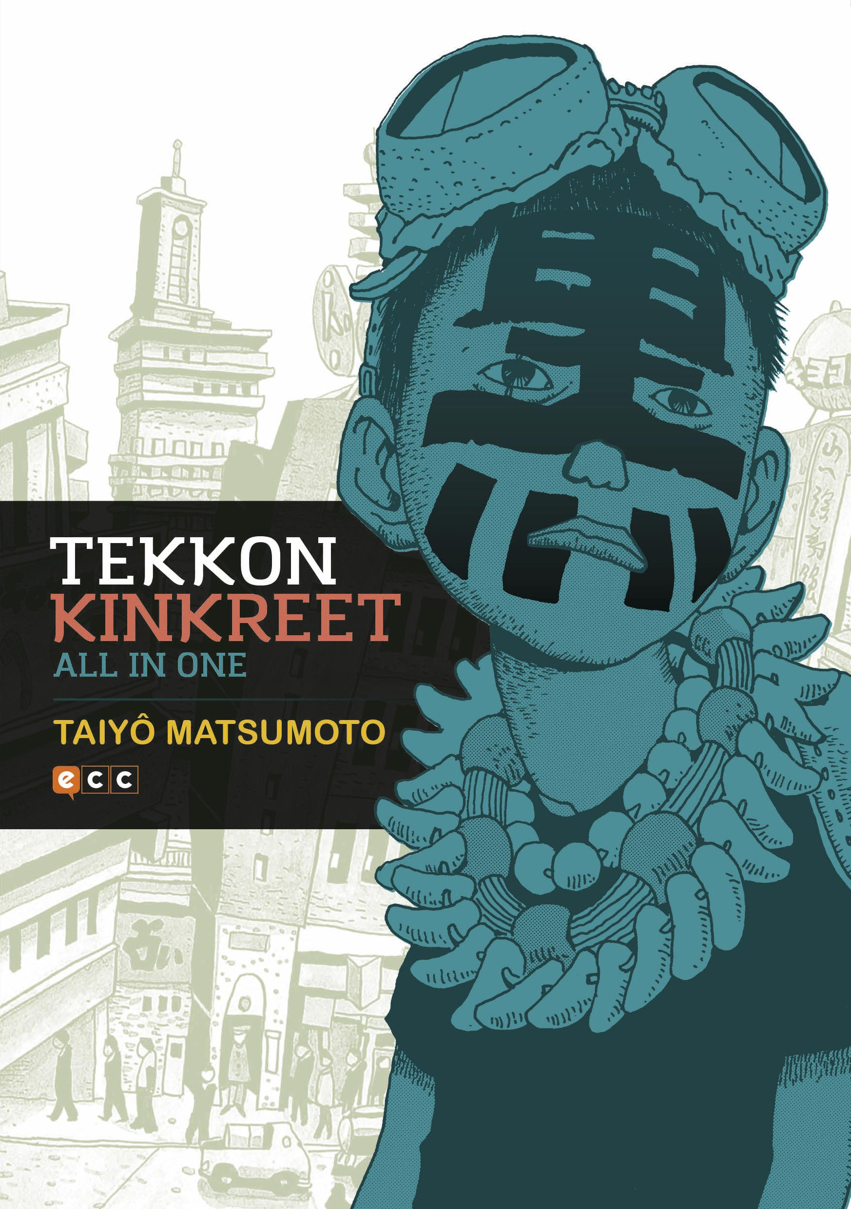 Tekkon Kinkreet: All in one