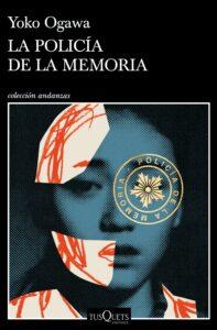 La Policía de la Memoria