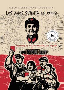 Los años setenta en China